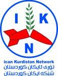 IKAN logo